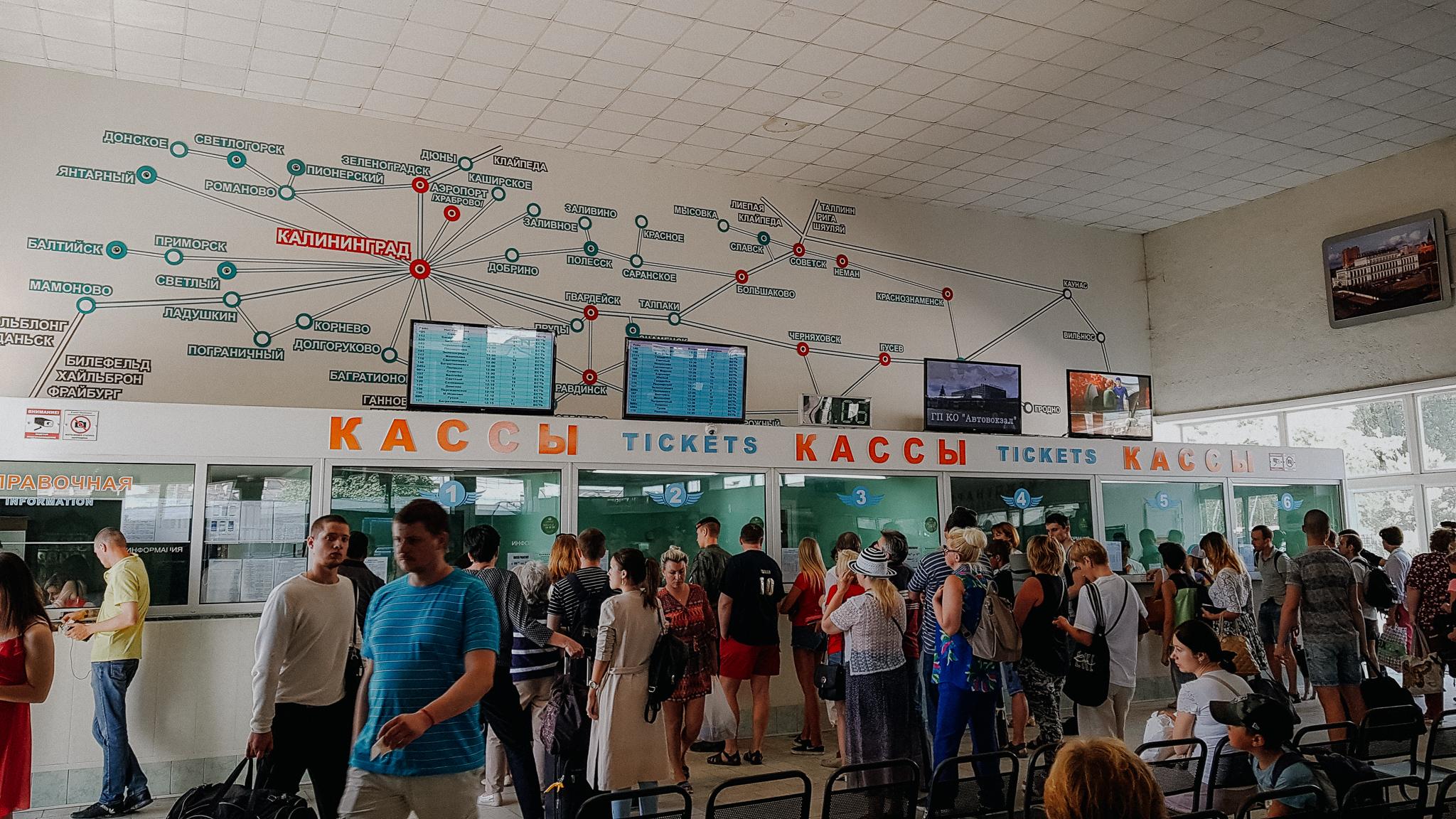 transport w obwodzie Kaliningradzkim